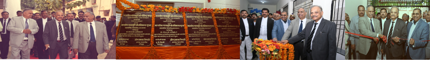 New 12 Court Rooms inauguration by Honble CJ , Allahabad HC