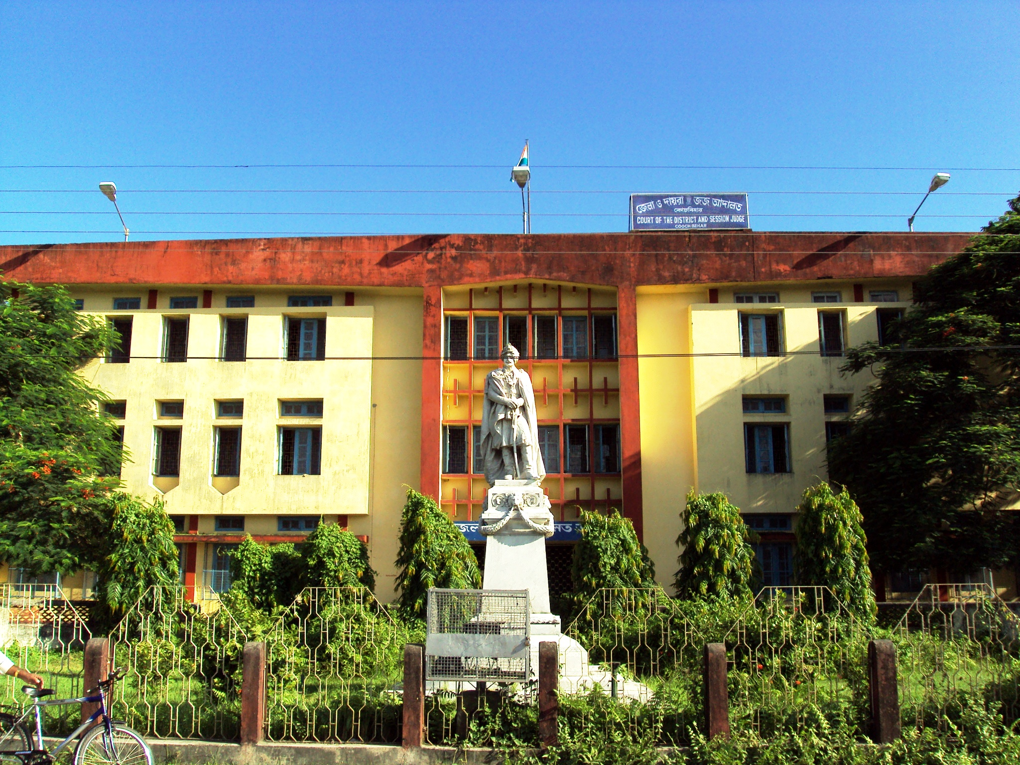 Cooch Behar/District Court in India | Official Website of