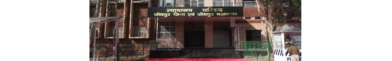 Jodhpur District Court