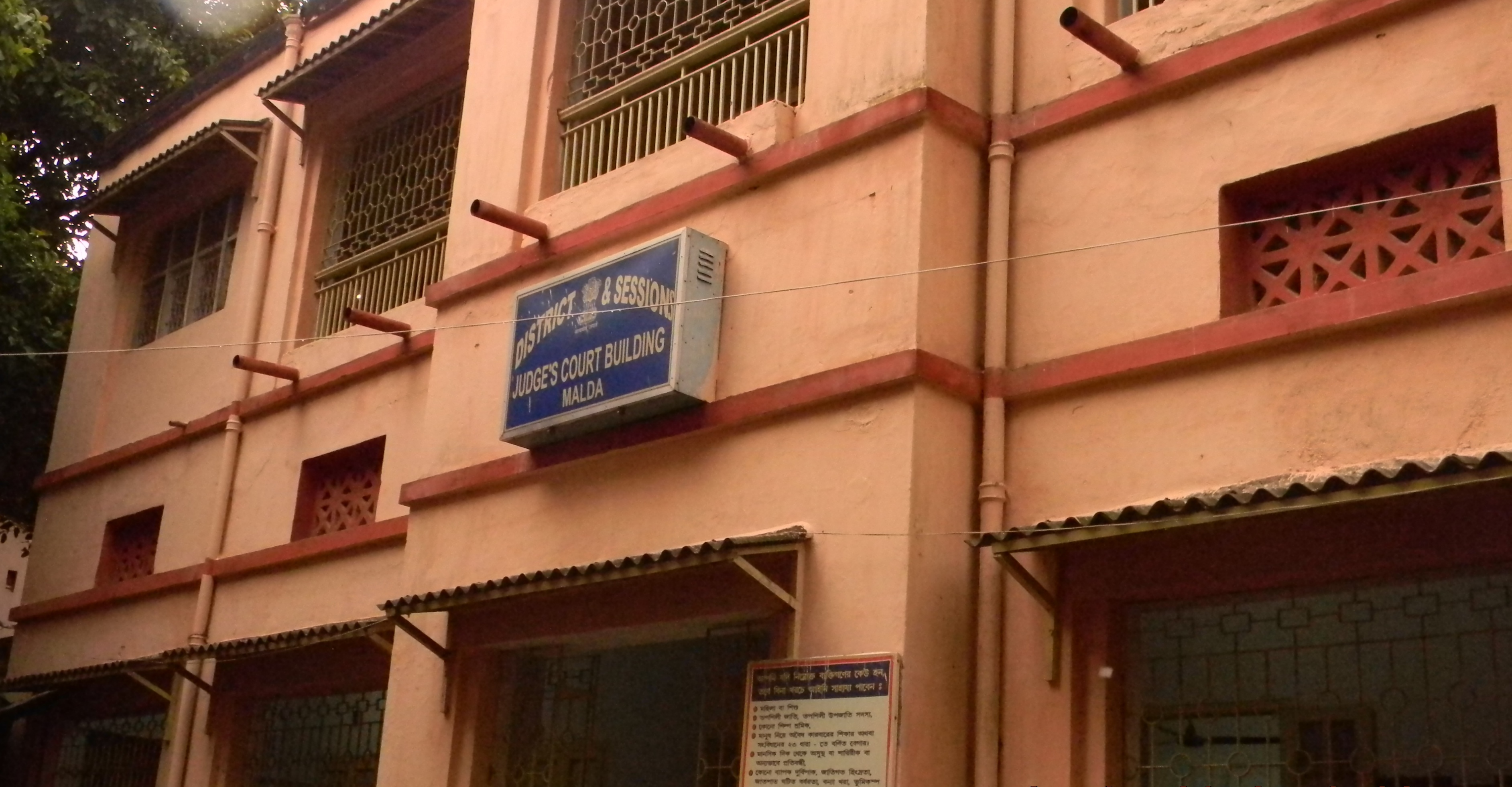 Malda/District Court in India | Official Website of District