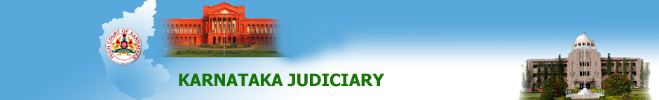 Legal Aid/District Court in India | Official Website of