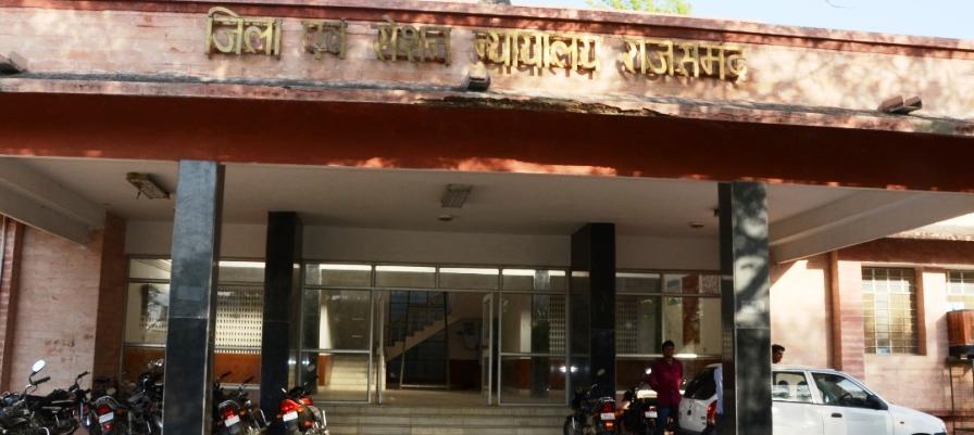 District Court Rajsamand