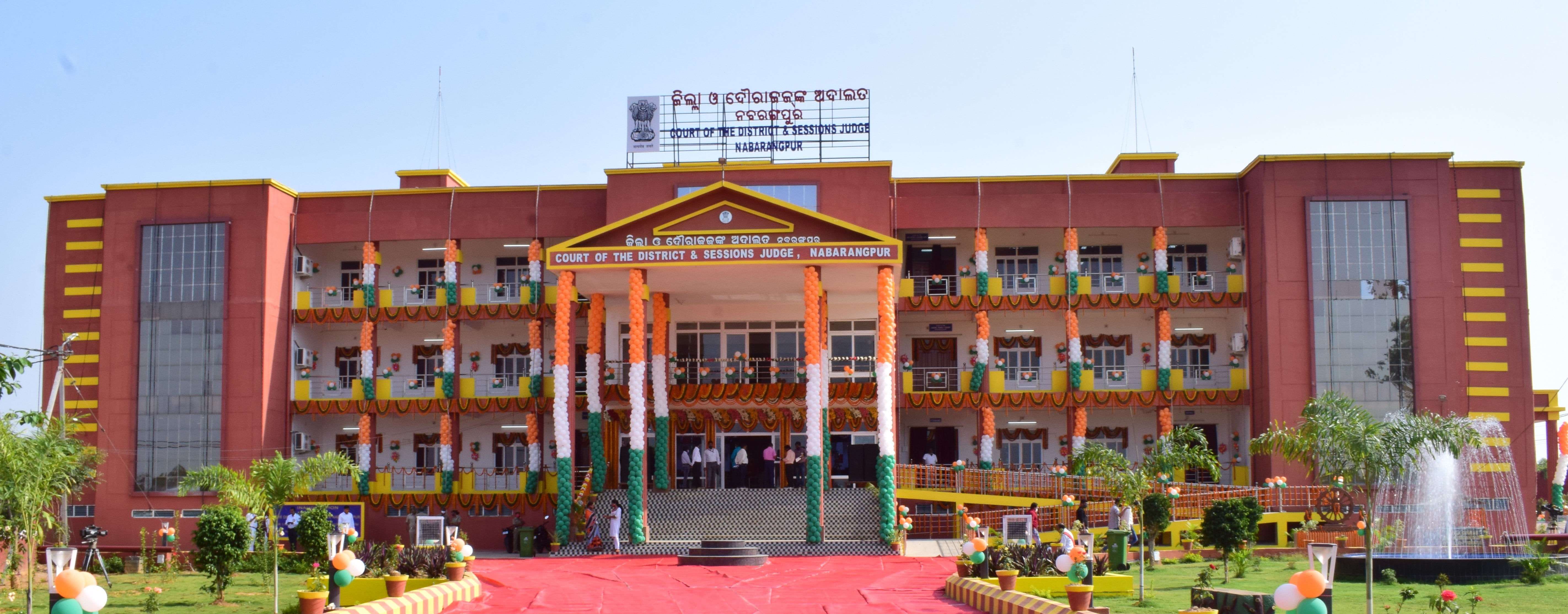 FRONT VIEW OF DISTRICT COURT COMPLEX, NABARANGPUR