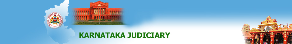 Udupi/District Court in India | Official Website of District
