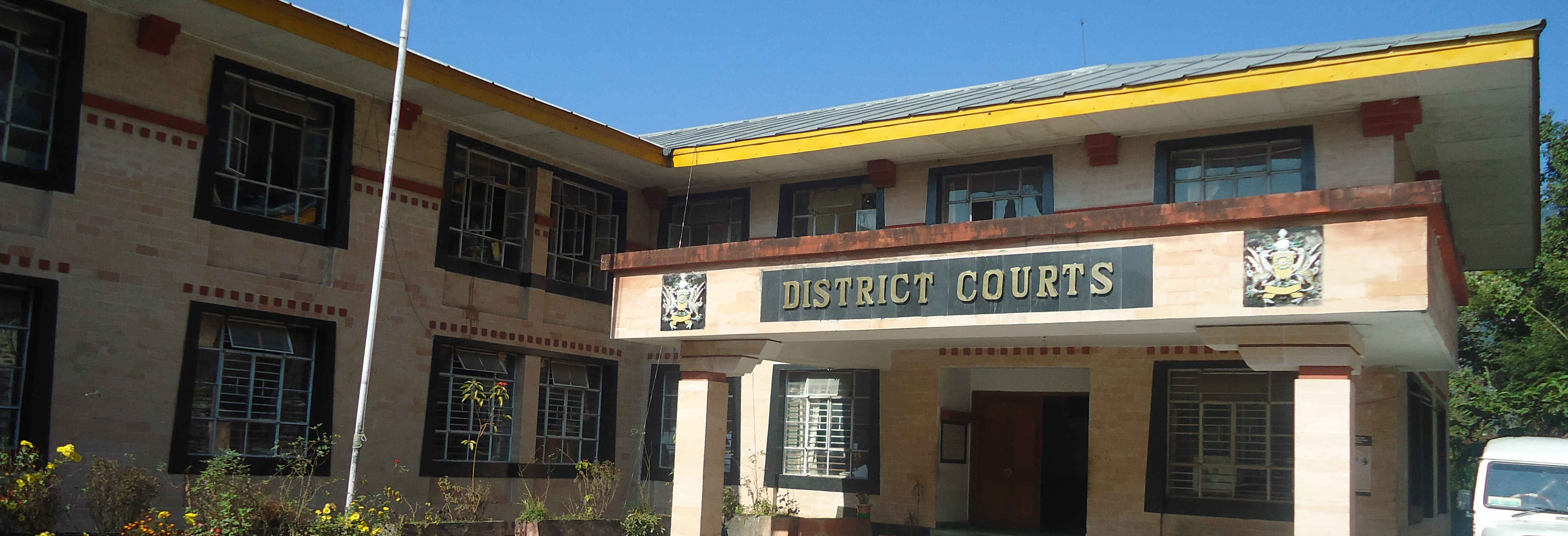 East Sikkim/District Court in India   Official Website of