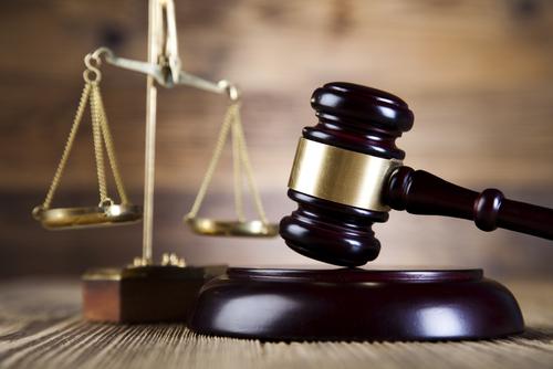 जनपद न्यायालय, गोण्डा