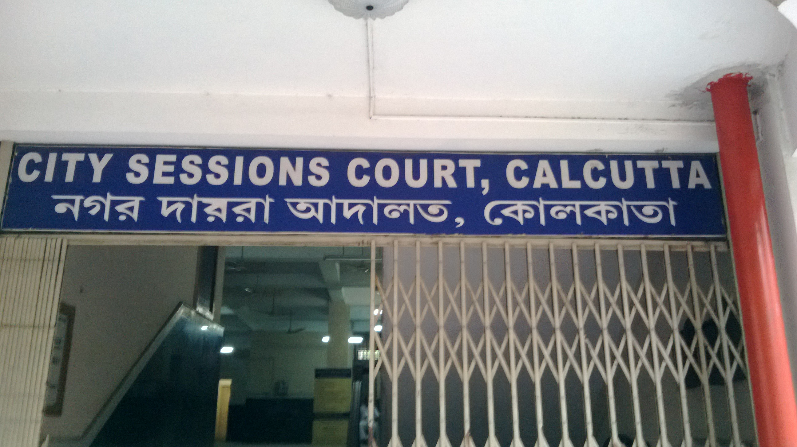 Kolkata-City Sessions Court/District Court in India
