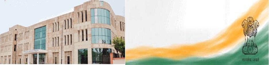 District Court Building