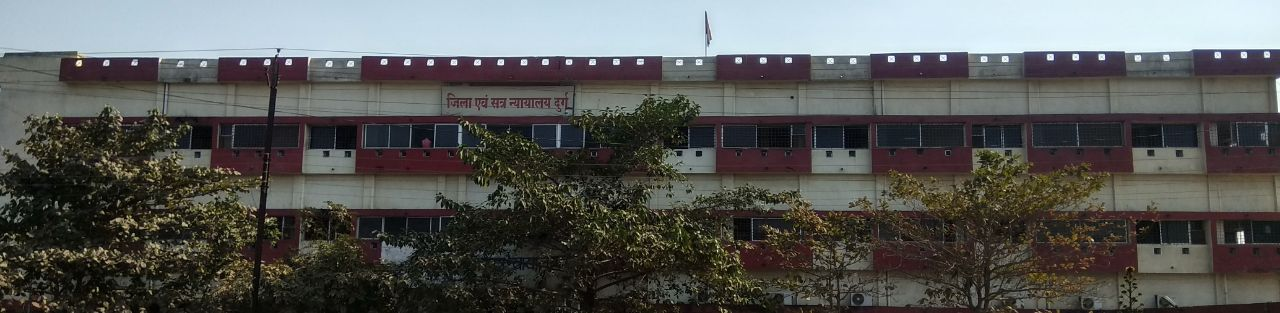 District Court Durg (C.G.)