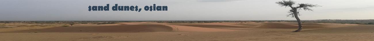 Osian - Sand Dunes