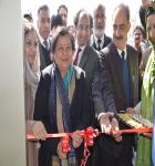 Inaugration of ATM