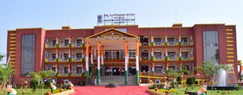 FRONT VIEW OF THE DISTRICT COURT COMPLEX, NABARANGPUR