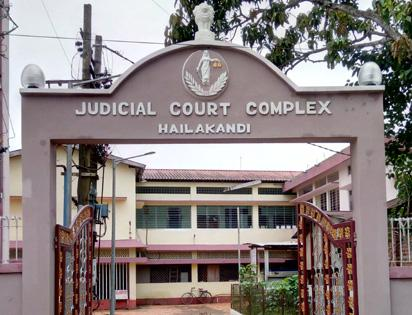 District Court Complex Entrance