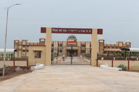New District Court Complex Rajgarh MP