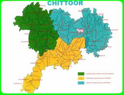 Chittoor/District Court in India | Official Website of District