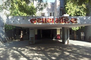 Rajkot/District Court in India | Official Website of District Court