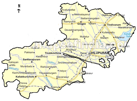 Viluppuram/District Court in India | Official Website of District