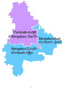 Bengaluru/District Court in India | Official Website of District