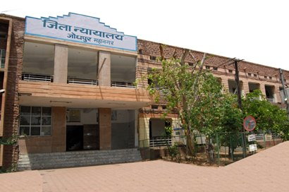 Jodhpur Metro/District Court in India | Official Website of