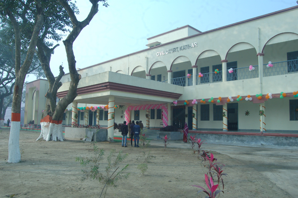 Katihar/District Court in India | Official Website of