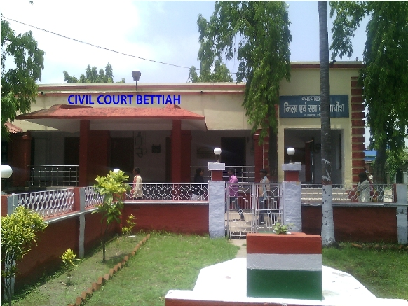 West Champaran/District Court in India | Official Website of