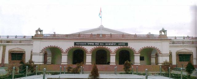 Agra District Court In India Official Website Of District Court Of