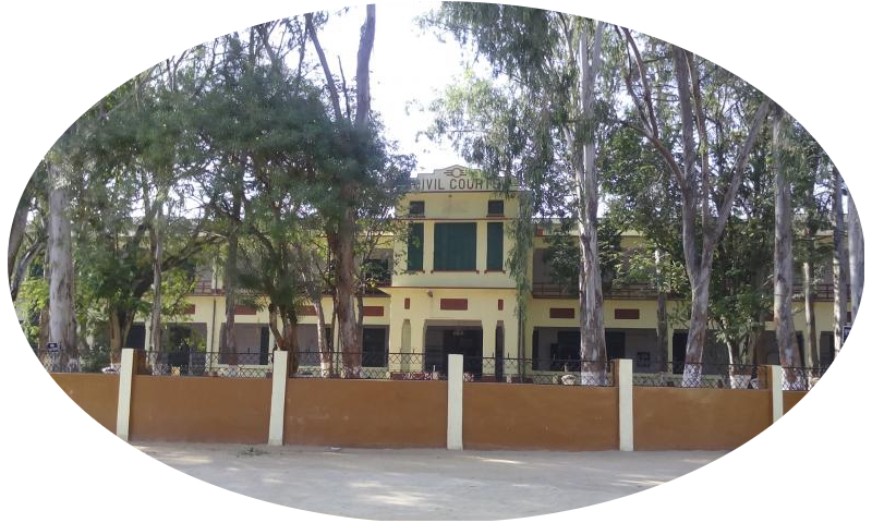 Ranchi/District Court in India | Official Website of